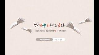 전라남도 청년 개발맞춤형 창업지원사업!!!!