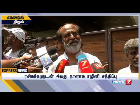 Express news @ 1.00 p.m. | 18.05.17 | News7 Tamil
