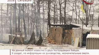 Бердянск 2016   Взрыв на блокпосту(На блокпосту в районе села Луначарское, который расположен на трассе Одесса - Новоазовск, произошел пожар,..., 2016-01-27T07:42:30.000Z)