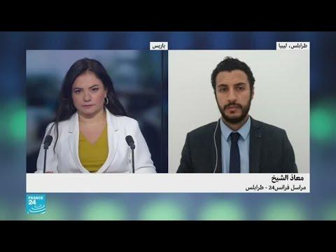 ليبيا: تواصل المعارك بين طرفي النزاع رغم اتفاق وقف إطلاق النار  - نشر قبل 2 ساعة