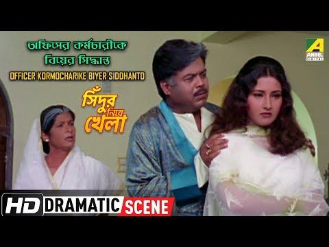 officer-kormocharike-biyer-siddhanto- -dramatic-scene- -rachana-banerjee