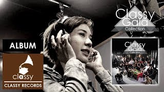 บนทางเดินแห่งฝัน / Tuniez83 (ชนกกานต์ วีรคติธรรม) / Album : Classy Gala Collection