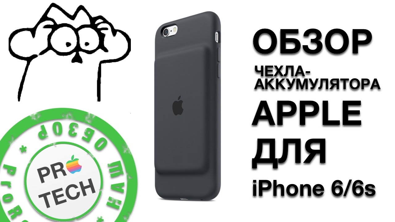 Покупка на Aliexpress. Силиконовый чехол для Айфона. Зайчик - YouTube