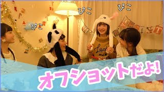 We are the REPIPI GIRLS☆ いつも見て頂いてありがとうございます! ク...