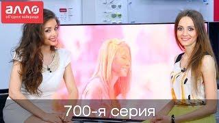 Видео-обзор телевизоров LG 700-серии(Купить телевизоры LG 700-серии LG 42LB720V ..., 2014-06-27T14:24:49.000Z)