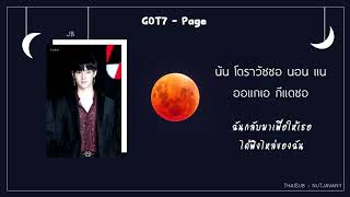 [THAISUB] GOT7 - PAGE