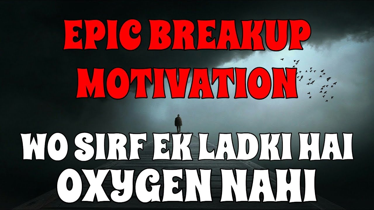 BREAKUP MOTIVATION VIDEO - WO SIRF EK LADKI HAI OXYGEN NAHI | In Hindi |  SuperHuman Formula