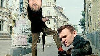 Последнее видео о Навальном, но