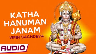 Katha Hanuman Janam Full Story Of Lord Hanuman Birth By Vipin Sachdeva | Indian History