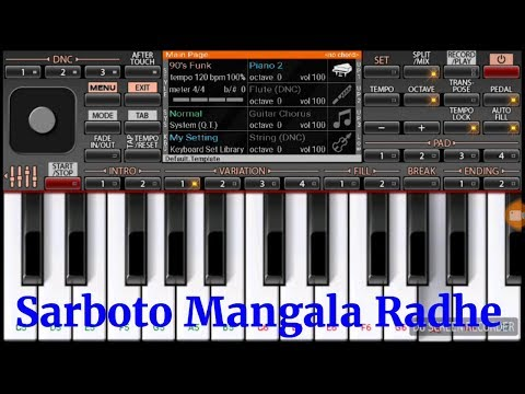 Sarboto Mangala RadheBinodini Binodini Rai Bengali Folk Song Piano Cover On Organ 2018