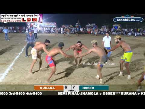 KURANA vs OSSER FINAL MATCH AT SUNGURPUR BHIWANI