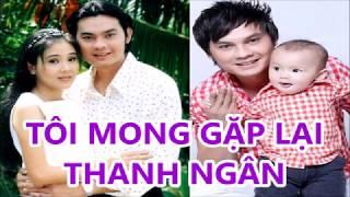 Nghệ sĩ KIM TIỂU LONG mong mỏi được một lần hát chung với Vợ cũ THANH NGÂN #tinnghesi