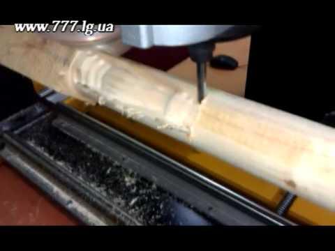 www.777.lg.ua -- Фрезерование балясины
