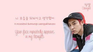 exo 엑소 chanyeol 찬열 hug me 안아줘 lyrics hanromeng