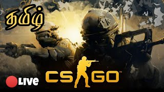 🔴சிஎஸ் கோ   | CS : GO | Live streaming 1 | Tamil gaming | InzyTheGamer