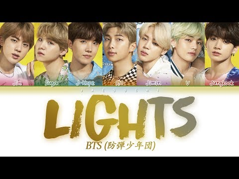 BTS - Lights (Color Coded Lyrics Eng/Rom/日本語字幕/한국어 가사)