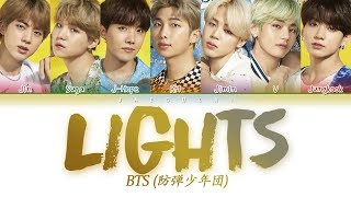 BTS Lights Color Coded Lyrics Eng Rom 日本語字幕 한국어 가사