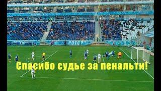 Ротор-Динамо Москва 0:3       17.04.2021 Видео голов