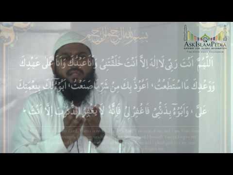 Sayyidul Istigfar Aur Uska Matlab By Shaikh Arshad Basheer Madani