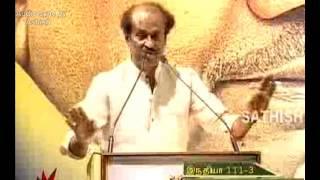 Chandramukhi 804th day THALAIVAR speech (audio synced)