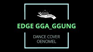 엣지(Edge) - 까꿍(Ggaggung) dance cover