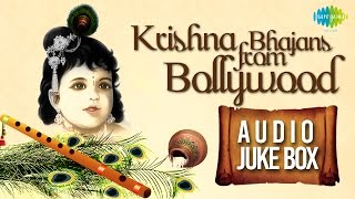 best of krishna bhajans from bollywood jai shri krishna audio jukebox