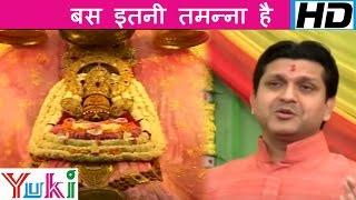 bas itni tamanna hai   prem karo krishna   mukesh bagda   khatu shyam bhajan hindi