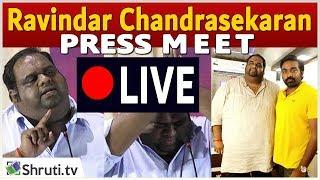 🔴 LIVE | Sanga Thamizhan தீபாவளிக்கு வராது! Producer Ravindar Chandrasekaran Urgent Press Meet