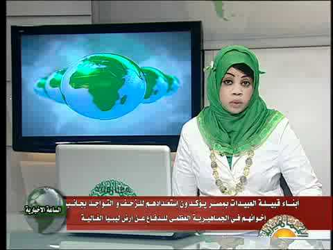Libya Television News Update, Aug 18 2011 [150 days of NATO Libya War]