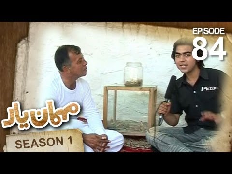 Mehman-e-Yar SE-1 - EP-84 with Mohamad Shirzad