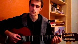 М. Круг - Тебе моя последняя любовь (guitar cover)