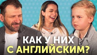 Миллиардер VS Ребенок: Кто знает английский лучше?