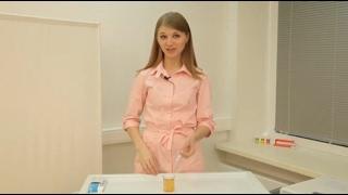 Тест на беременность(Изготовлено