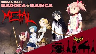 Mahou Shoujo Madoka Magica - Sis Puella Magica! 【Intense Symphonic Metal Cover】