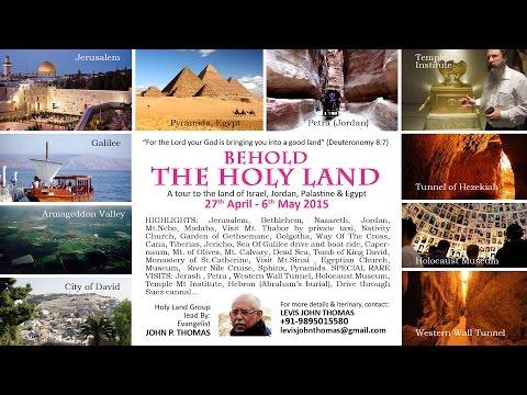Holy Land Trip (A Trip to Jordan, Israel, Palestine & Egypt) April 27 2015