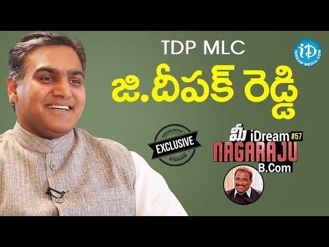 TDP MLC G.Deepak Reddy Exclusive Interview || Talking Politics With iDream #124