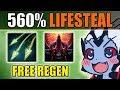 560% AoE Lifesteal Build [New Medusa Split Shot + Insatiable Hunger] Dota 2 Ability Draft