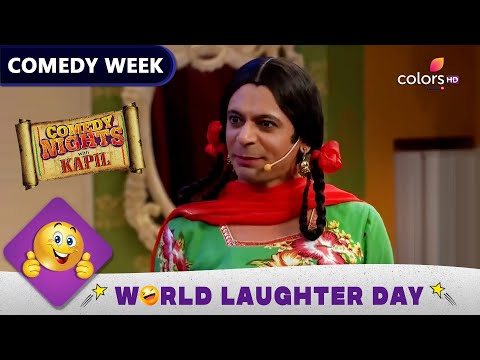 Comedy Week   Comedy Nights With Kapil   Gutthi Leaves Bipasha And Shahid In Splits
