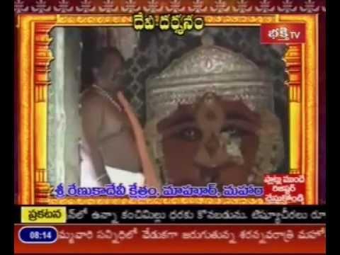 Devi Darsanam - Sri Renuka Devi Kshetram-Mahur-Maharashtyra_02