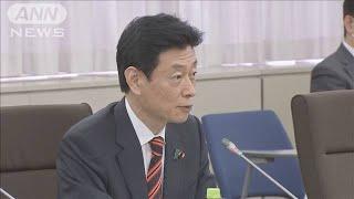 「移動を避けて」緊急事態宣言に先立ち専門家ら提案(20/04/07)
