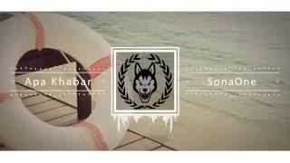 Joe Flizzow - Apa khabar (feat. SonaOne)