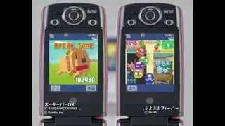 NTT DoCoMo FOMA901i 15秒CM 2005年放映 出演:長谷川京子.