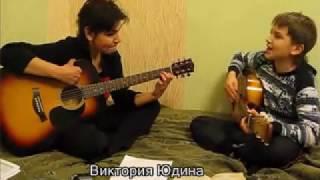 УЧИТЕЛЬ НАОБОРОТ Уроки на гитаре ШКОЛА ЮДИНОЙ И МЕТОДИКА