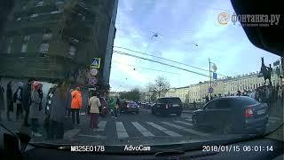 Смотреть видео момент ДТП с Дэу Матизом на Невском онлайн