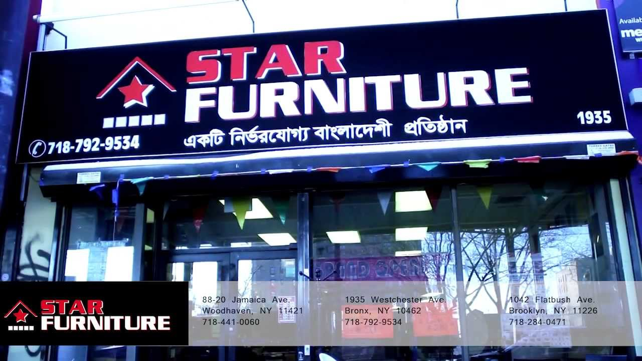 Star Furniture   Locations In Brooklyn, Queens, Bronx