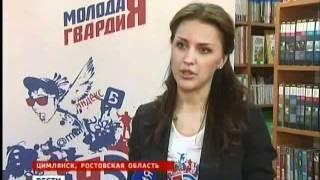 Библиотеку в Ростовской области накрыло Wi-Fi эпидемией