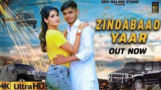 ZINDABAAD YAAR (Full Song) - Superhit Song 2019 | Rechal Sharma | Aman Jaji | Latest Haryanvi Songs