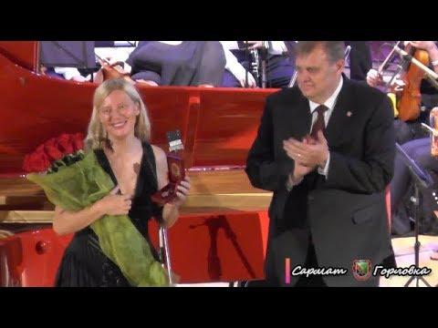 Валентина Лисица и академический симфонический оркестр Донецкой филармонии в Горловке