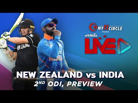 New Zealand v India, 2nd ODI: Preview