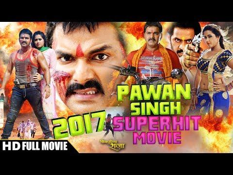 BHOJPURIYA RAJA | Superhit Bhojpuri Movie  | Pawan Singh & Kajal Raghwani | भोजपुरी सुपरहिट फिल्म